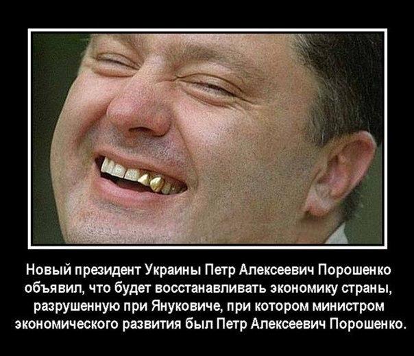 """Порошенко подписал закон о """"зеленой"""" энергетике - Цензор.НЕТ 4578"""