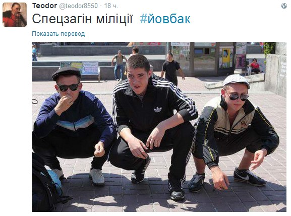 Венгрия признала активную работу своей разведки в Украине - Цензор.НЕТ 414