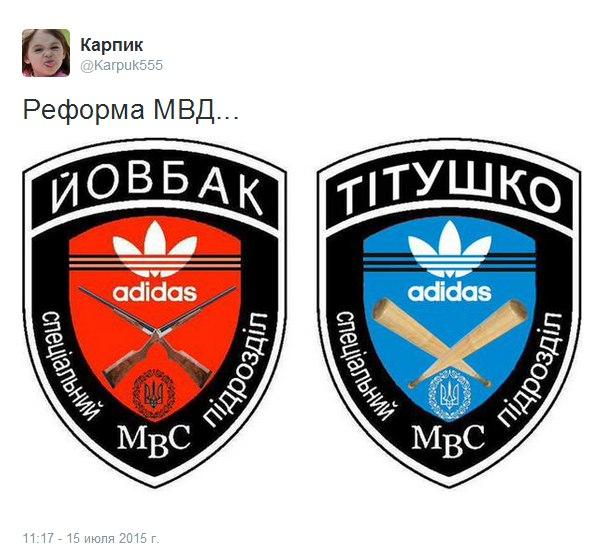 На Николаевщине налоговики разоблачили конвертцентр с оборотом в 200 миллионов - Цензор.НЕТ 5878