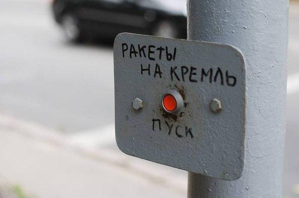 Депутат Тернопольского облсовета задержан на взятке - Цензор.НЕТ 9633