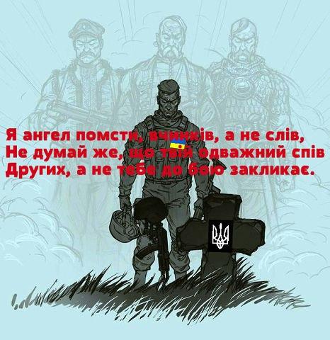 В Ирпене зверски избили активиста Мельничука, который боролся с незаконной застройкой - Цензор.НЕТ 9580