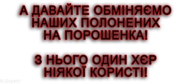 Боевики обстреливают позиции украинской армии на первой и второй линиях обороны: снаряды долетают на 12 км от фронта, - спикер АТО - Цензор.НЕТ 9840