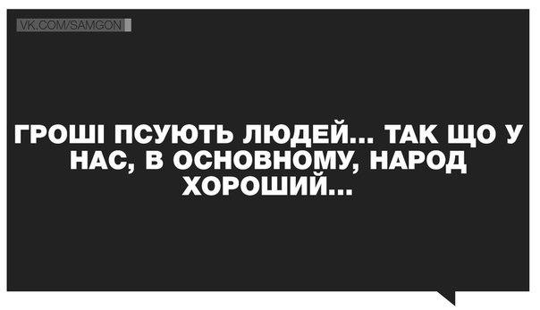 """Словакия на треть увеличила суточный объем поставок газа в Украину, - """"Укртрансгаз"""" - Цензор.НЕТ 8193"""