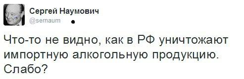 """Порошенко уволил """"за недостойное поведение"""" главу Первомайской РГА в Николаевской области - Цензор.НЕТ 6878"""