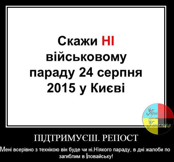 ГФС пресекла попытку перевозки партии боеприпасов на Луганщине - Цензор.НЕТ 4557