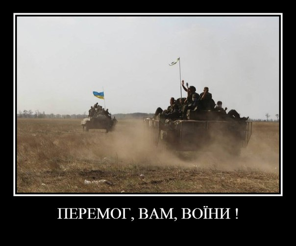 Тука выступает за перенос местных выборов в Донецкой и Луганской областях на 2017 год - Цензор.НЕТ 3249