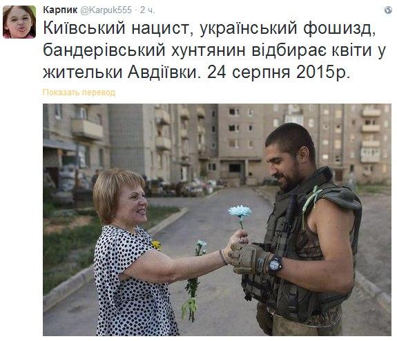 В Генштабе ВСУ прогнозируют эскалацию ситуации на Донбассе осенью - Цензор.НЕТ 4544