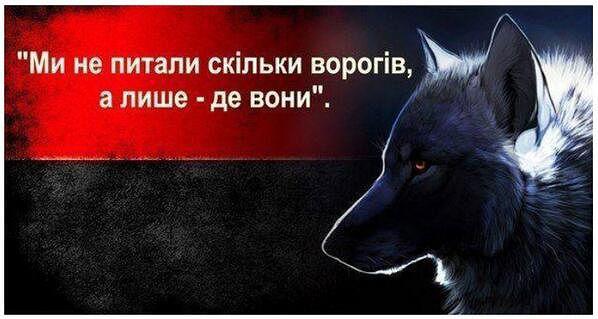 В Генштабе ВСУ прогнозируют эскалацию ситуации на Донбассе осенью - Цензор.НЕТ 567