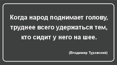 """Гройсман открыл заседание парламента с трибуны под крики """"Ганьба"""" - Цензор.НЕТ 1272"""