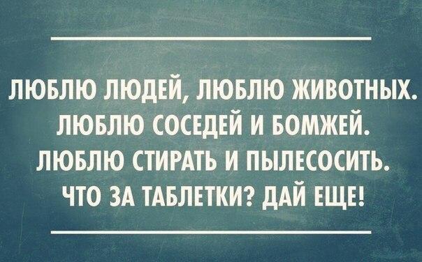 http://cs14102.vk.me/c540101/v540101294/3f3e3/fs0_pz45DKw.jpg