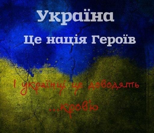 Суд перенес рассмотрение продления ареста депутата Рады Мосийчука на 12 ноября - Цензор.НЕТ 5612
