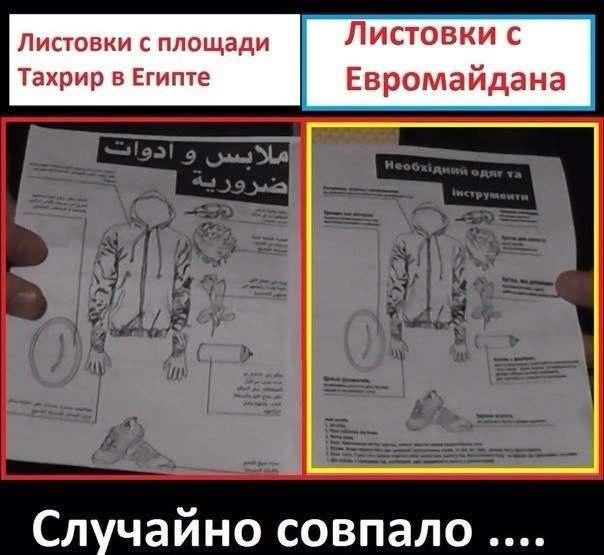 Угроза США России - Страница 5 LG-xxUcvT9w