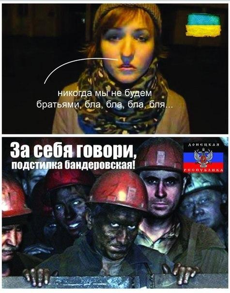ПолитПлакат - Страница 12 HQFcbMbkkHQ