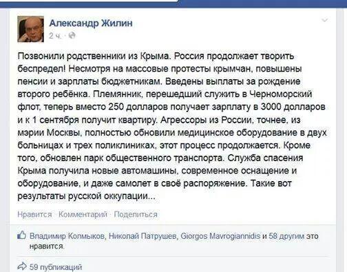 Украина - новости, обсуждение - Страница 31 MNMa_cYage0