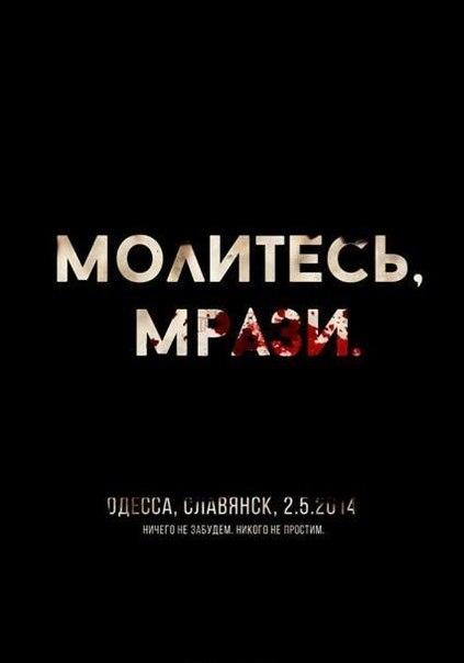 Аватарки смерть, бесплатные фото, обои ...: pictures11.ru/avatarki-smert.html