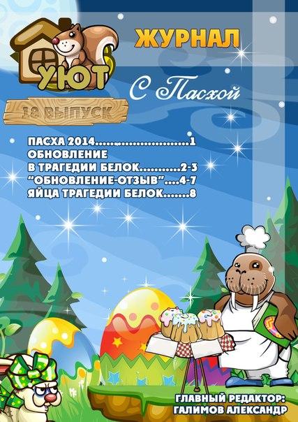 секс игры на русском играть онлайн бесплатно:
