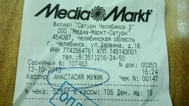 Челябинск же, чечня фото. Чечня фото, приколы и фото о чеченцах.
