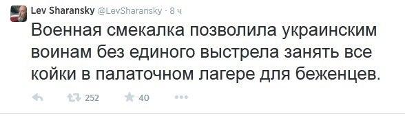 Переодетые в форму украинской армии террористы обстреливают жилые кварталы Луганска, - СНБО - Цензор.НЕТ 4952