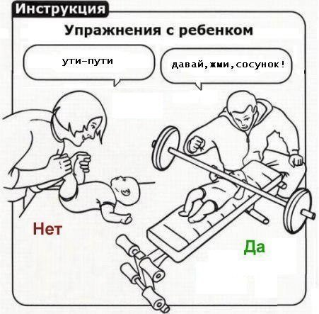 http://cs14113.vk.me/c540101/v540101377/3628/4ccEdsUp9F8.jpg