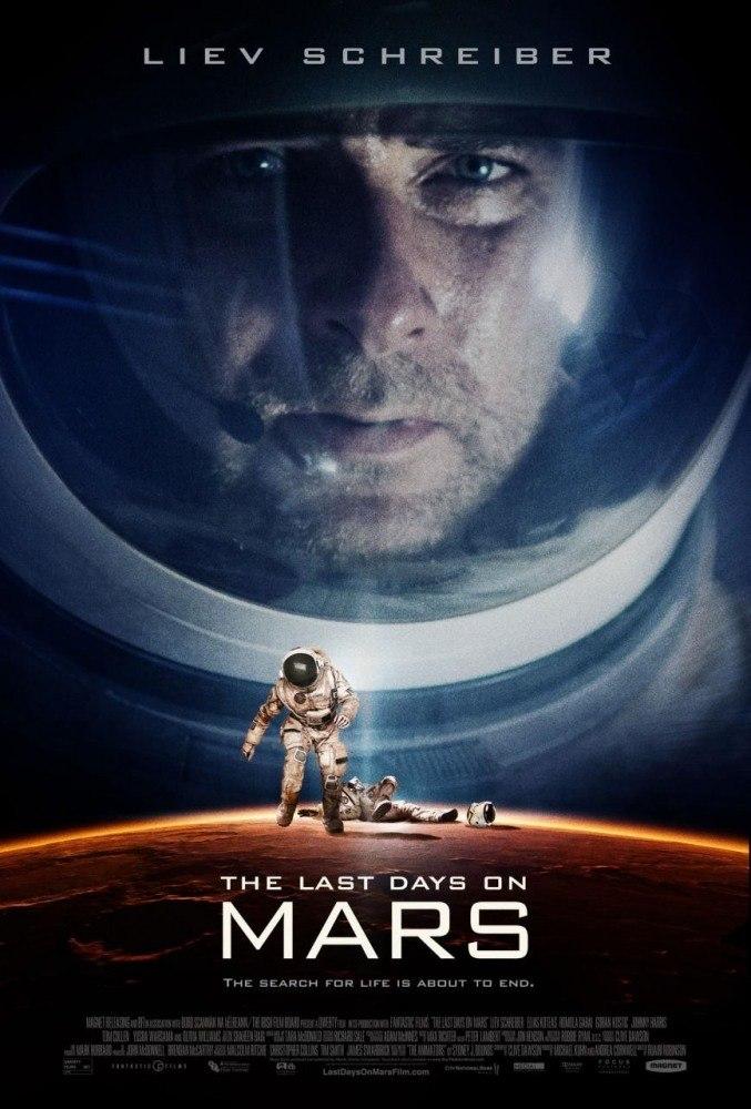 Фільм Останні дні на Марсі (2013) онлайн дивитись в хорошій якості / Последние дни на Марсе онлайн в хорошем качестве