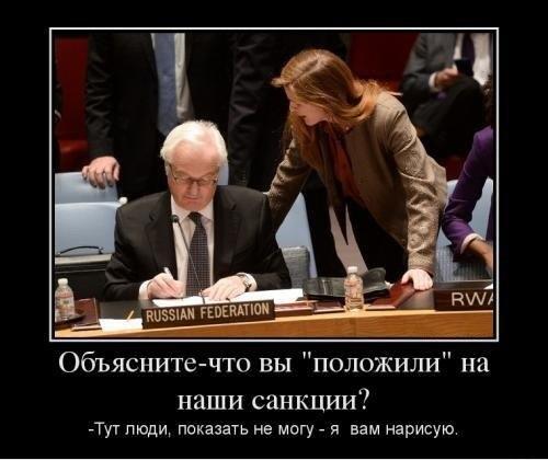 Санкции Украины против России есть, но они так не называются, - глава МИД - Цензор.НЕТ 5400