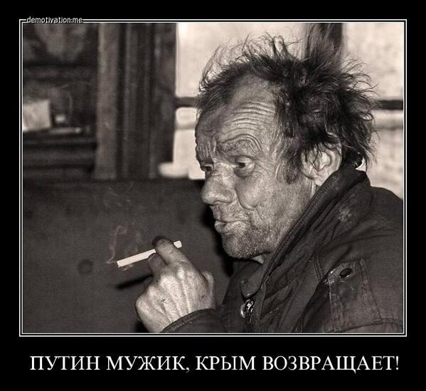 Крым - это непосильная ноша для скудного российского бюджета, - Кобзон - Цензор.НЕТ 5378