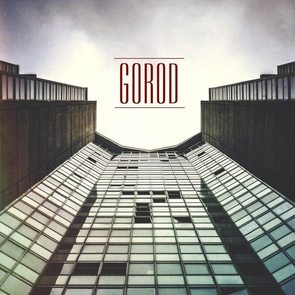GOROD - 7 [2014]