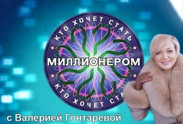 Минфин не будет пересматривать среднегодовой курс гривни в госбюдежете-2015 - Цензор.НЕТ 4753