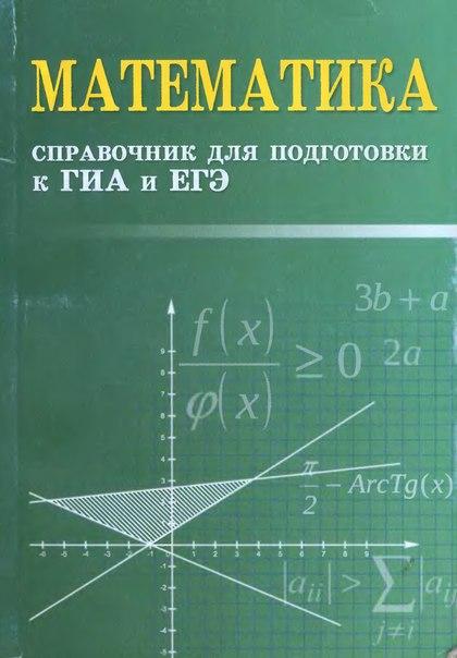 тесты по математике онлайн 6 класс: