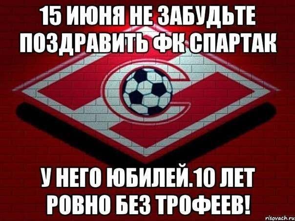 Спортивный юмор (uncensored) CEDqZk_7iyk