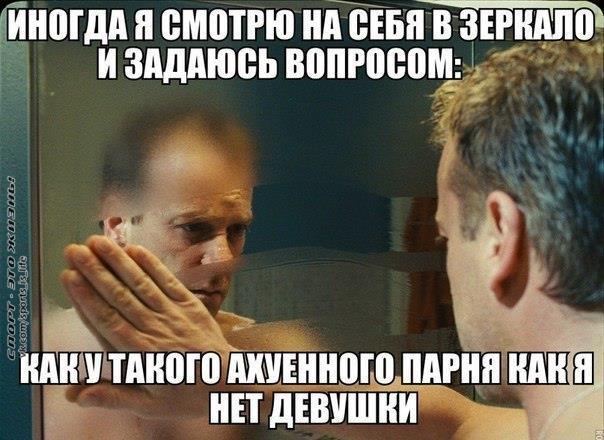 porno-roliki-devushka-parnya