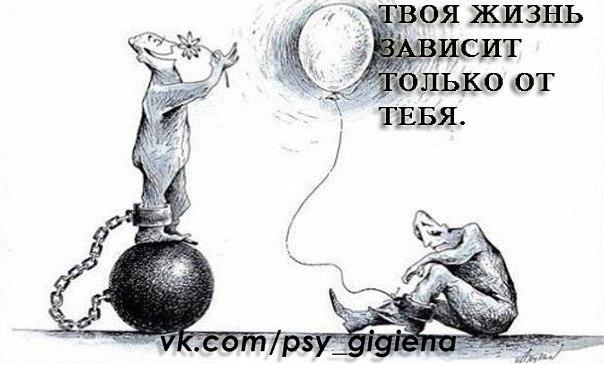 14 октября - Психология физической нагрузки. RPhNUvi_KJ0