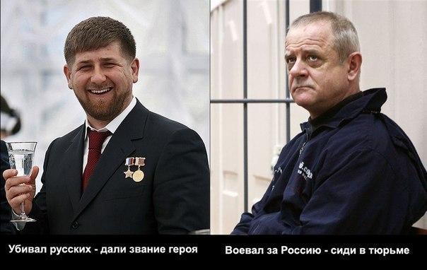 """Россия готовит десятый """"гумконвой"""" и заявила, что Киев знает все о грузе - Цензор.НЕТ 3044"""