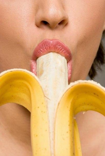 Фото женщин сосут банан фото 688-392