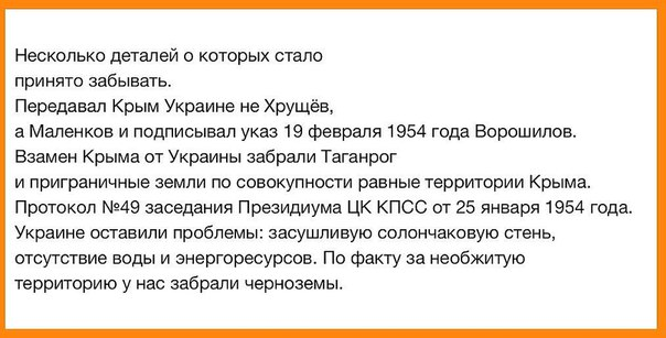 Евросоюз намерен пересмотреть политику относительно Украины - Цензор.НЕТ 5734