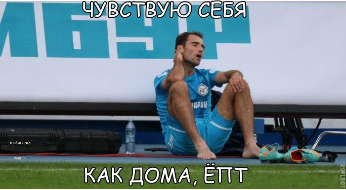 Спортивный юмор (uncensored) TyK7-xmR-Kc