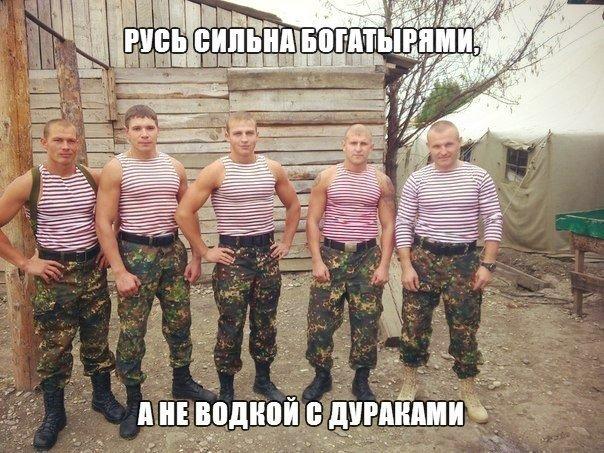 Всяко - разно 118 )))