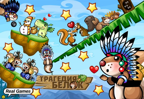 """91bf8dbc2782 Все флеш онлайн игры для мальчиков можно скачать бесплатно. Если Вам  понравился наш сайт """"игры для девочек и мальчиков"""", Вы можете"""