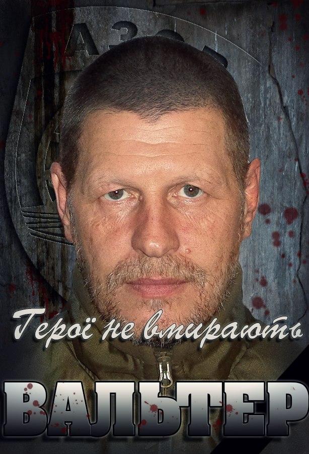 """В результате вчерашнего боя под Мариуполем погибло 2 бойца """"Азова"""" - Цензор.НЕТ 5003"""