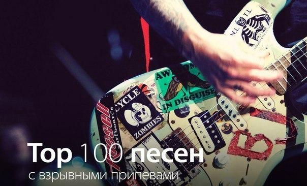 icon for hire перевод песен: