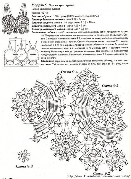 Вязание крючок мотив топы и туника схема и описание 307