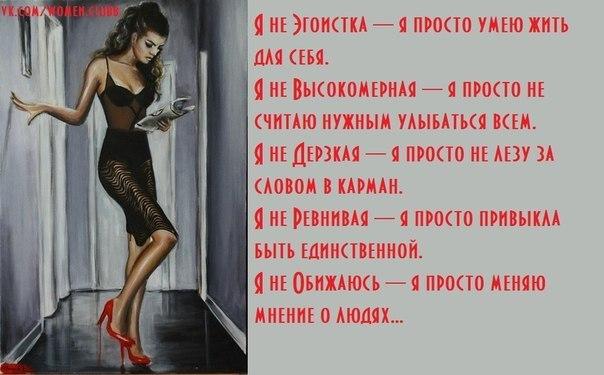Женские мелочи: у высокомерных есть одна хорошая черта - они не завидуют другим людям