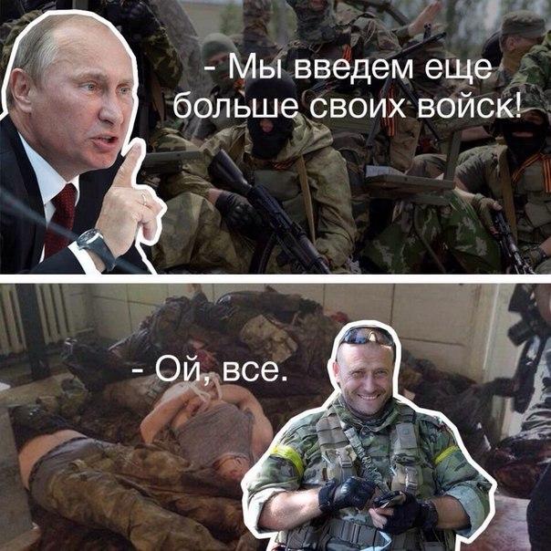 """Террористы """"ДНР"""" заявили о намерении передать Украине четверых пленных бойцов в четверг - Цензор.НЕТ 7263"""