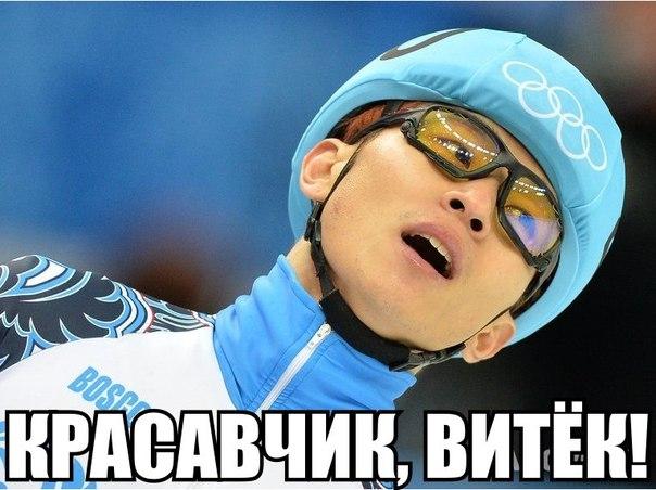 Зимние Олимпийские игры 2014 - Страница 2 XOlvKpgHHn4