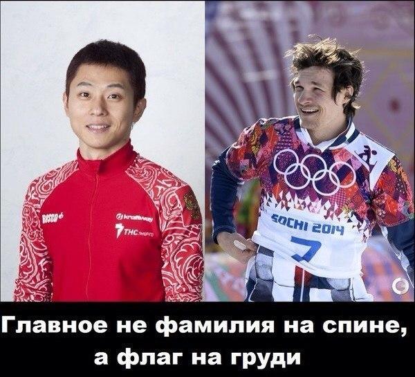Зимние Олимпийские игры 2014 - Страница 3 94CQzPTxoWQ