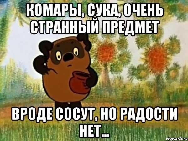 http://cs14107.vk.me/c540101/v540101644/72a9/6coFFqsAReo.jpg