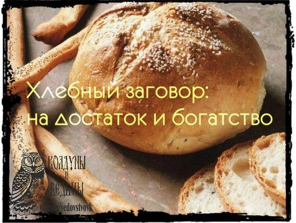http://cs14101.vk.me/c540101/v540101671/1abac/jgNpE1fOx-s.jpg