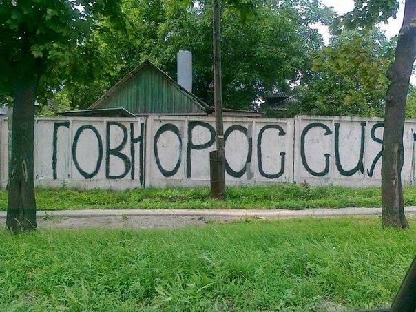 """Главарь боевиков """"ДНР"""" прострелил ногу """"подчиненному"""" из-за женщины, - Аброськин - Цензор.НЕТ 8794"""