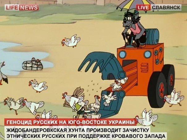 Генсек ОБСЕ не исключает, что террористы готовят военную операцию в районе Мариуполя - Цензор.НЕТ 249