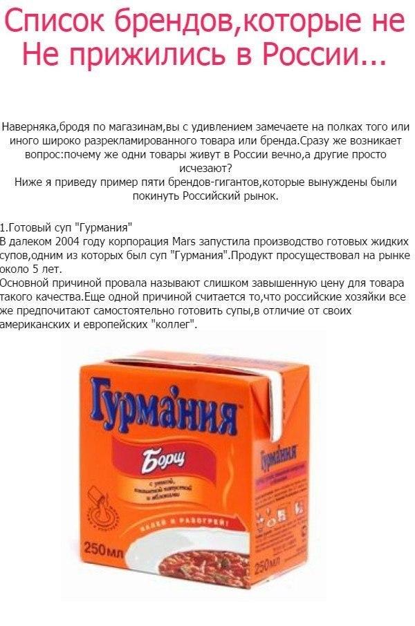 http://cs14102.vk.me/c540101/v540101715/2cbb4/x3DWLpjGnhQ.jpg